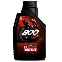 Масло для 2-х тактних двигунів 100% синтетичне эстеровое MOTUL 800 2T Factory Line Road Racing 1л. 104041