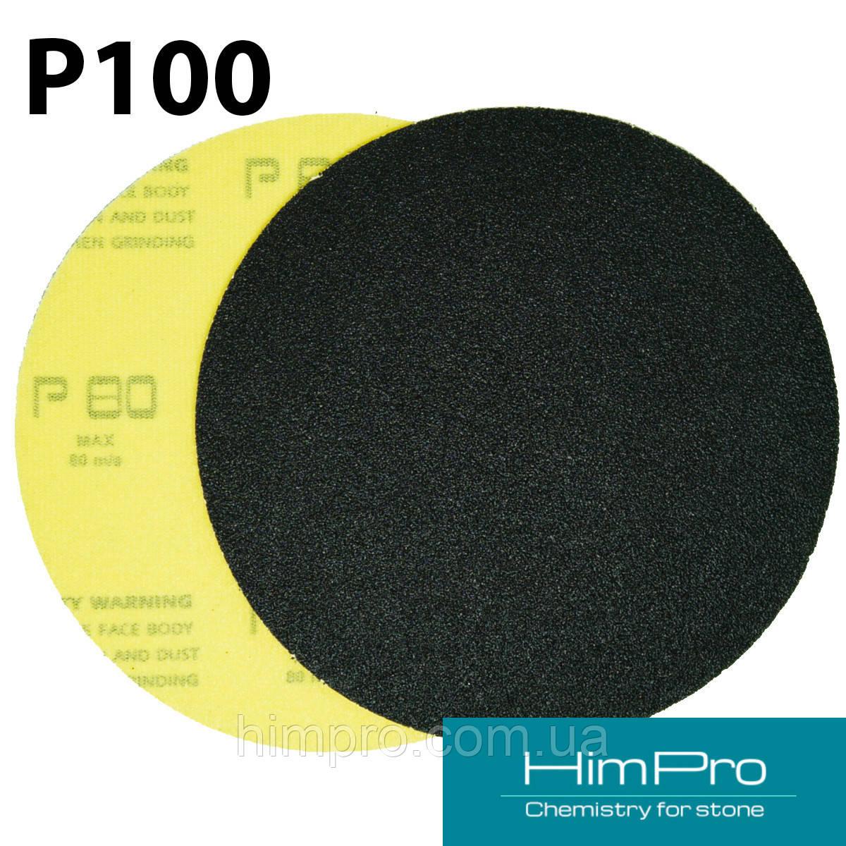 FEN P100 d125 Наждачная бумага для мрамора