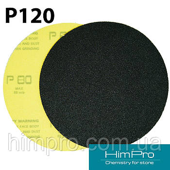 FEN P120 d125 Наждачная бумага для мрамора