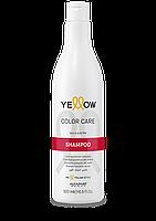 Шампунь для окрашенных волос Yellow Color 500 мл