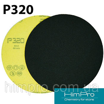FEN P320 d125 Наждачная бумага для мрамора