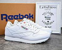 ✅ Кроссовки женские Reebok Classic Leather White Рибок Классик белые 40