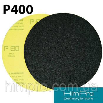 FEN P400 d125 Наждачная бумага для мрамора