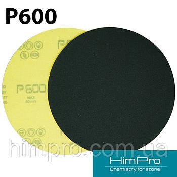 FEN P600 d125 Наждачная бумага для мрамора