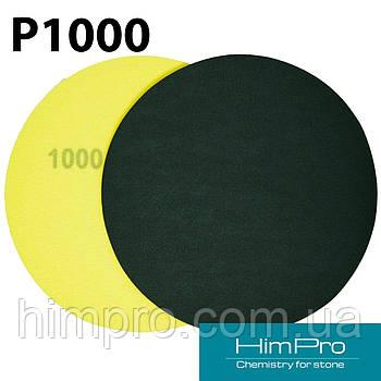 FEN P1000 d125 Наждачная бумага для мрамора