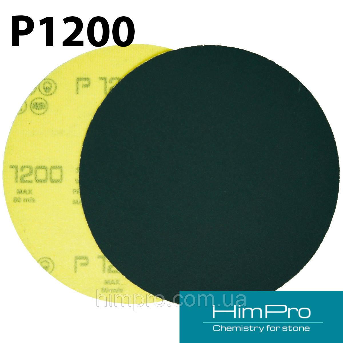 FEN P1200 d125 Наждачная бумага для мрамора