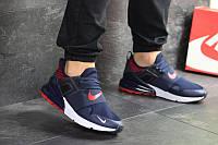 Мужские текстильные кроссовки в стиле Nike синие