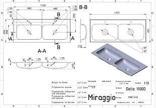 Раковина двойная для ванной Miraggio Della 1100-2 (матовый или глянец/ 110*45*13 см), фото 3