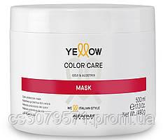 Маска для окрашенных волос Yellow Color Care 500 мл