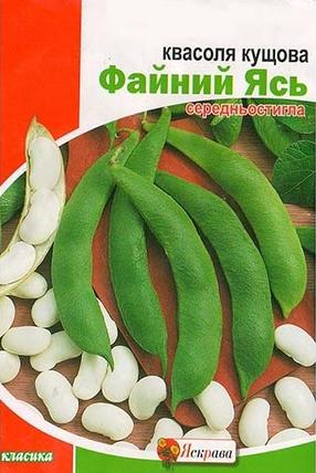 Семена фасоли Файный Ясь 30 г, Яскрава, фото 2