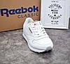 ✅ Кроссовки женские Reebok Classic Leather White Рибок Классик белые - Фото