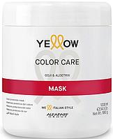 Маска для окрашенных волос Yellow Color Care 1000 мл
