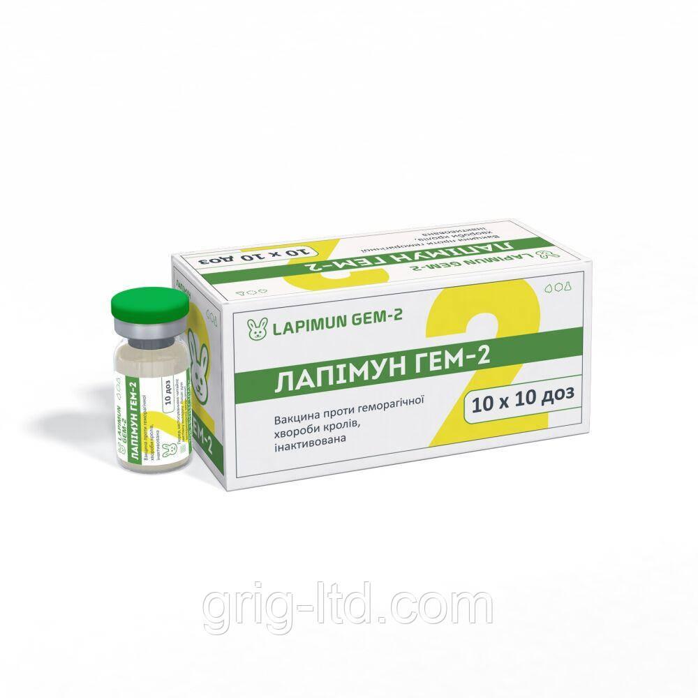 Вакцина Lapimun Gem 2 (геморрагическая болезнь кроликов)