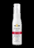 "Сыворотка для волос ""Уход за цветом"" Yellow Color Care 150 мл"