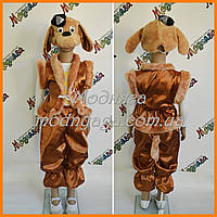 Маскарадный костюм Собака  Костюм собачка для мальчиков
