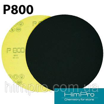 FEN P800 d125 Наждачная бумага для мрамора