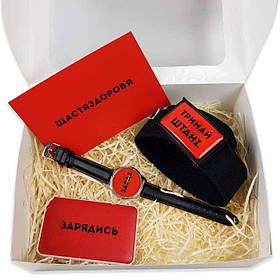 Подарочный набор для мужчин в коробке  ZIZ счастья здоровья