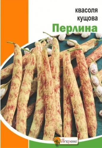 Семена фасоли Перлина 20 гр, Яскрава
