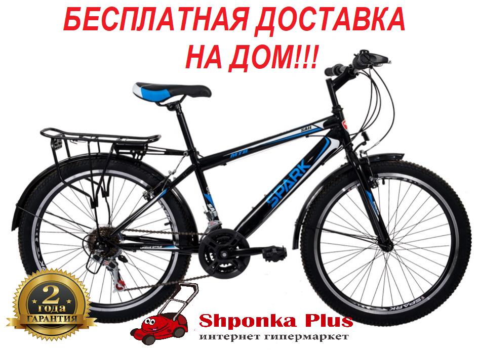 """Велосипед 24"""" со стальной рамой 13"""" SPARK SAIL"""