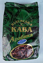 Кофе в зернах Віденська кава Арабика Колумбия Эксельсо 500 г