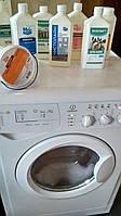 Дезинфекция,обеззараживание,мойка стиральных,сушильных посудомоечных машин профессиональной медицинской химией