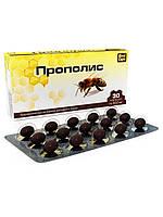 Натуральний бджолиний прополіс капсули 500мг 30 шт.