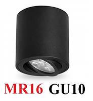 Потолочный светильник Feron ML302 MR-16 GU10 накладной точечный поворотный Черный