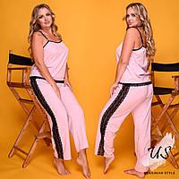 Женский батальный домашний комплект (майка и штаны). 3 цвета!
