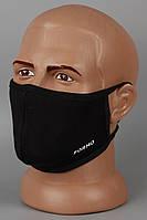 Маска хлопковая трикотажная защитная для лица респиратор повязка резинки многоразовая черная