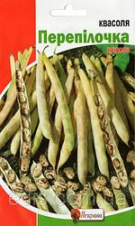 Семена фасоли Перепелочка 20 г, Яскрава