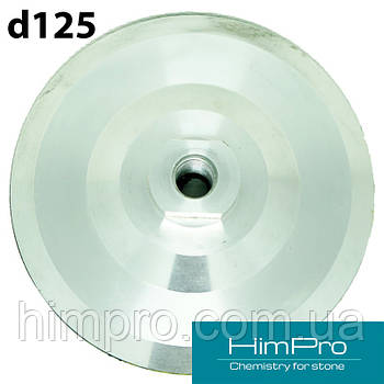 Алюминиевый держатель для шлифовальных машин d125