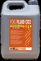 Жидкость для генераторов дыма SFI Fog Fluid CO2 Premium