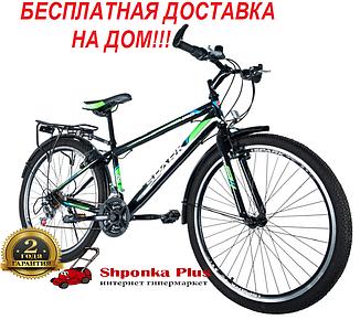 """Велосипед 26"""" со стальной рамой 15"""" SPARK SPACE"""