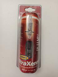 Автолампа H1 12V 55W P14.5s Headlamp Ultra Xenon +50% (2шт.) — Ring — RW948
