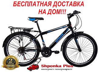 """Велосипед 24"""" со стальной рамой 15"""" SPARK SAIL"""