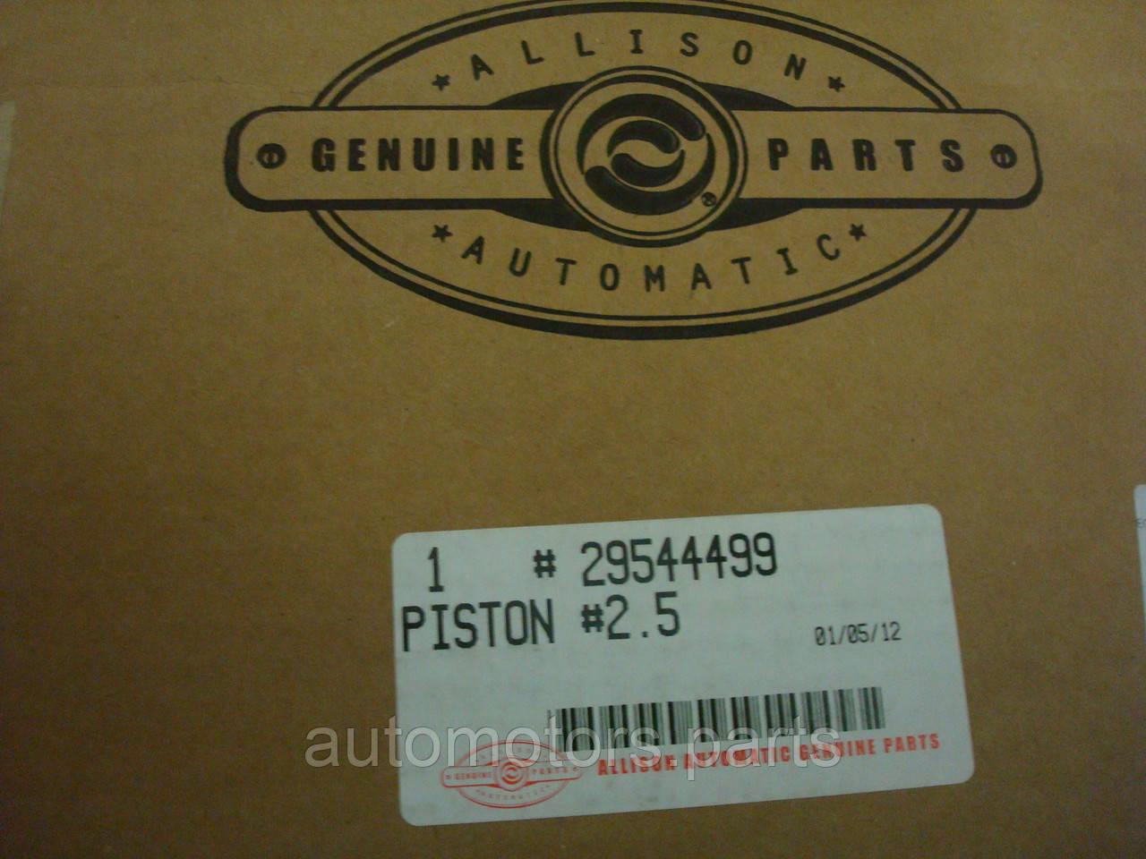 Поршень Allison 29544499