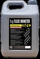 Жидкость для генераторов дыма SFI Fog Fluid Ice Premium