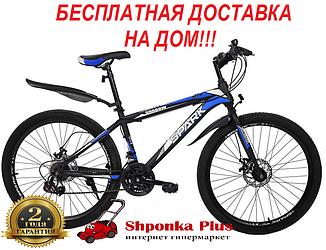 """Велосипед 26"""" со стальной рамой 18"""" SPARK SHADOW"""