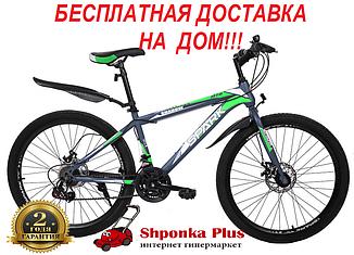 """Велосипед 26"""" со стальной рамой 15"""" SPARK SHADOW"""