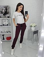 Стильные женские спортивные штаны марсала