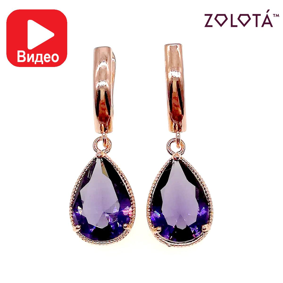 Сережки Zolota з фіолетовими фіанітами (куб. цирконієм), з медичного золота, в позолоті, ЗЛ00392 (1)