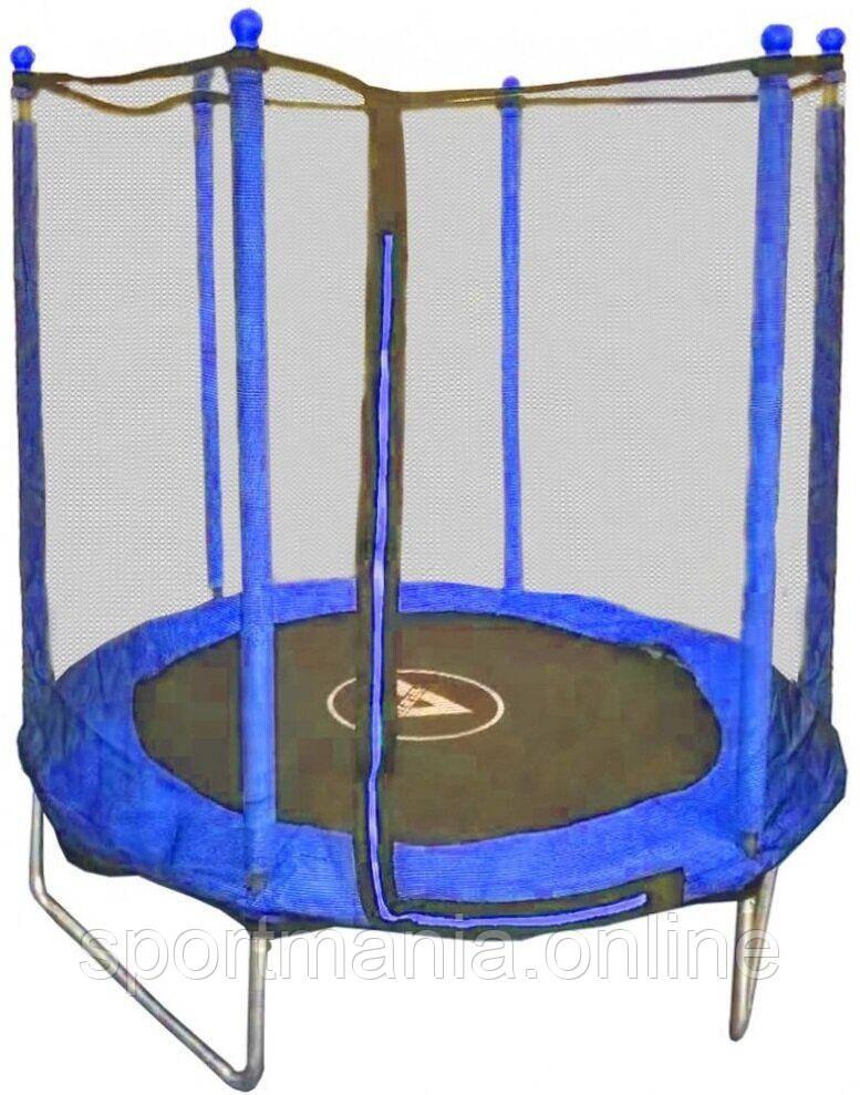 Батут Atleto 152 см з сіткою синій (5 ft) (21000101)