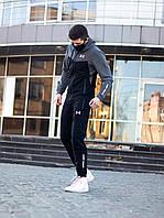 Спортивный костюм + МАСКА Under Armour x black-grey мужской  весенний осенний | ЛЮКС качества