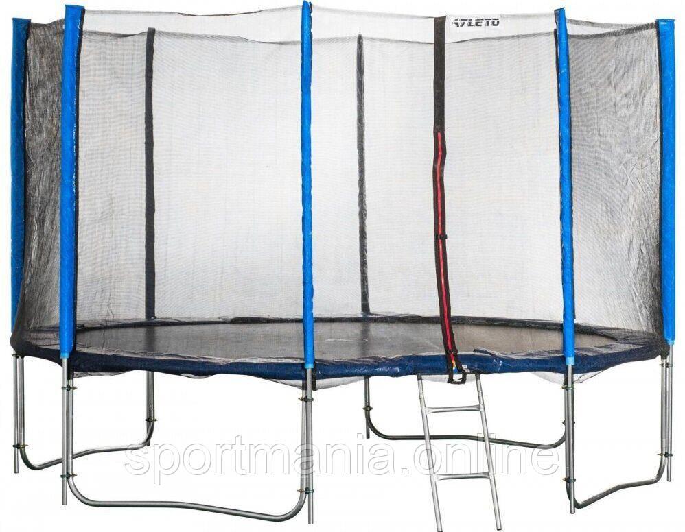 Батут Atleto 465 см з подвійними ногами з сіткою синій (21000901)