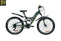 """Велосипед 24"""" Formula ATLAS 2020"""