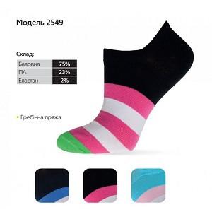 Носки детские демисезонные, для девочки, в широкую полоску, Бонус (размер 22-24)