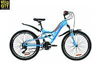 """Велосипед 24"""" Formula ATLAS 2020 синий с оранжевым"""