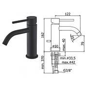 LIG 071 NO LIGHT змішувач для раковини, без донного клапану, чорний
