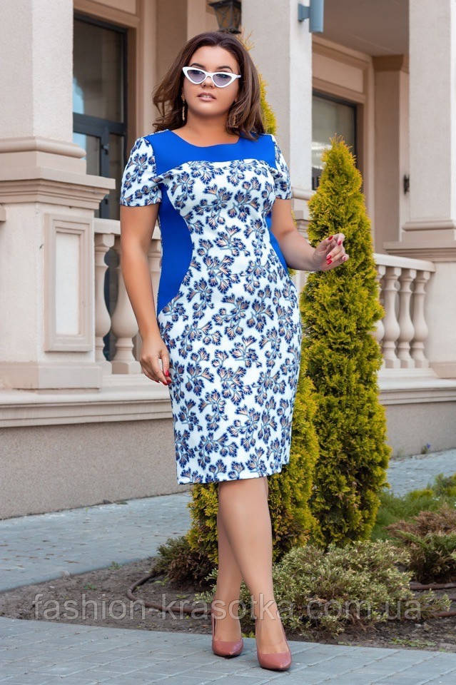 Легкое летнее платье,размеры:52,54,56,58.