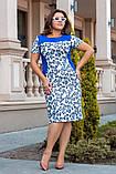Легкое летнее платье,размеры:52,54,56,58., фото 2